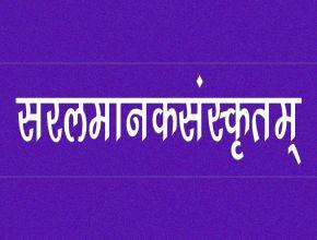 www.chamuks.in